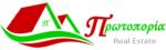 Μεσιτικό Γραφείο ΠΡΩΤΟΠΟΡΙΑ Real Estate – Λαμία, Φθιώτιδα-