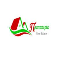 Πρωτοπορία Real Estate